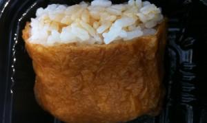 Inari Sushi ou Inarizushi
